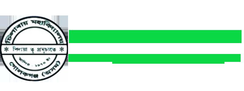 Chilrai College